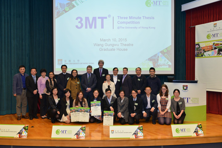 Awardees and finalists of the HKU 3MT Competition 2012 with Pro-Vice-Chancellor (Research) Professor Paul Tam and members of the adjudicating panel
