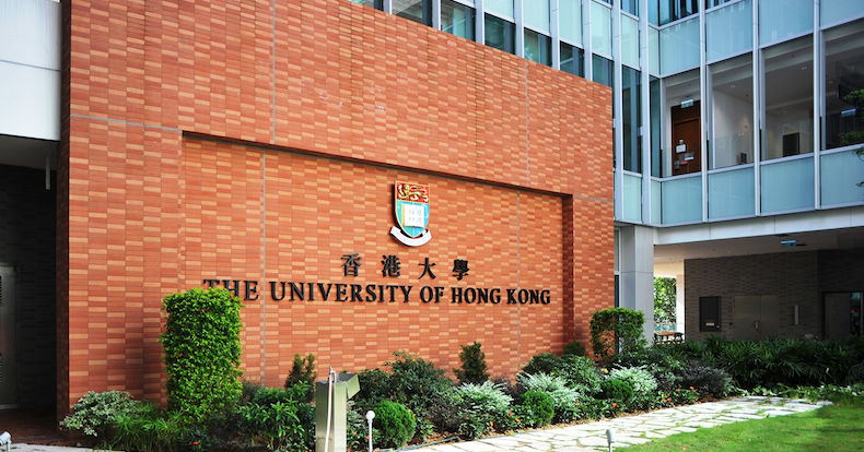 thesis hku Regulations governing the format, binding and presentation of theses for higher degrees by research  abstract preparation guidance  printing of final bound thesis.