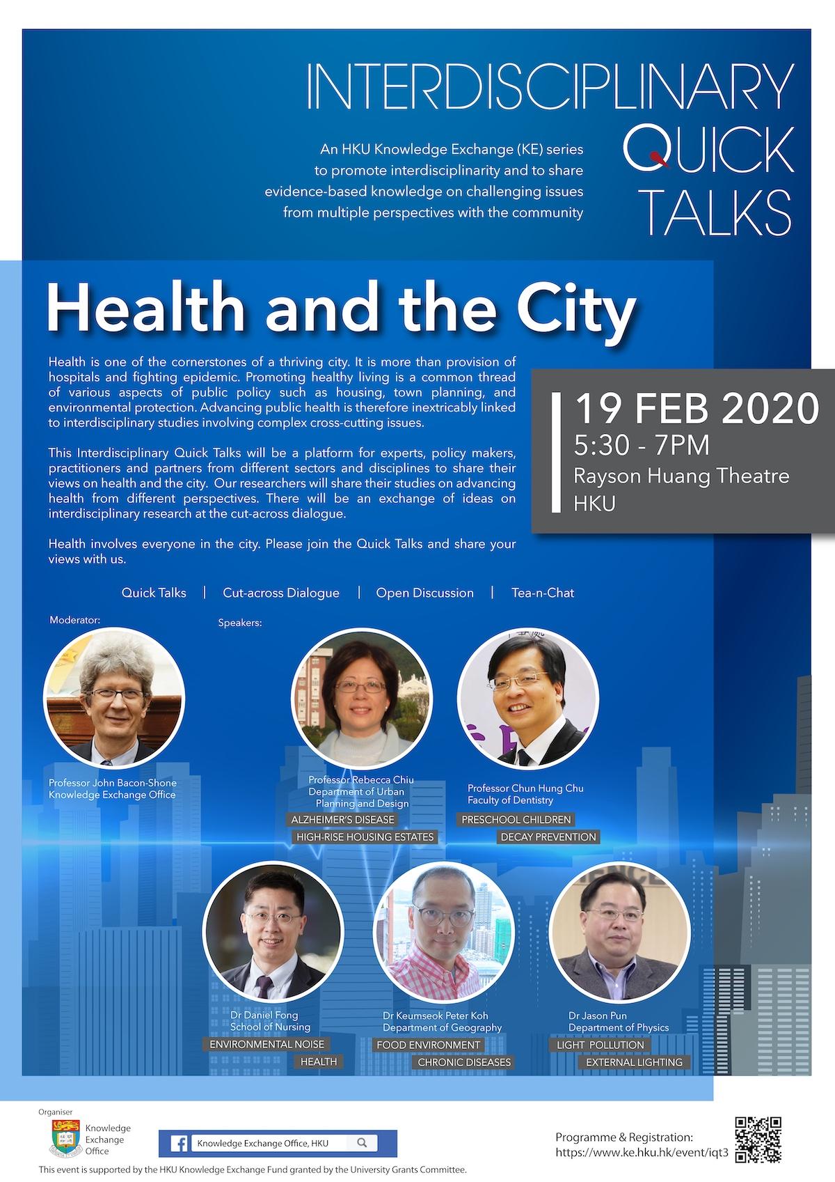 Interdisciplinary Quick Talks: Health and the City