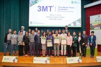 HKU Three Minute Thesis Competition 2019