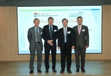 HKU partners with Cyberport to set up digital tech entrepreneurship platform to support start-ups