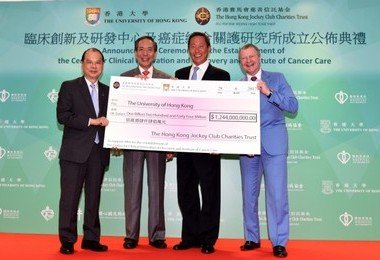 HKU receives largest single donation to date from The Hong Kong Jockey Club Charities Trust for the establishment of a Centre for Clinical Innovation and Discovery and an Institute of Cancer Care