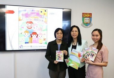 HKU survey reveals gaming addiction problem among Hong Kong upper primary students