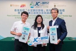 HKU launches first-of-its-kind Water Footprint Calculator to raise water conservation awareness