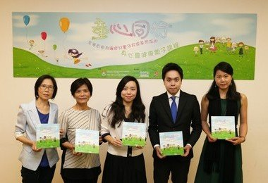 HKU and NGOs organise the first psychosocial intervention programme for children with eczema and parents