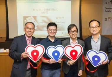 HKU Centre for Suicide Research and Prevention announces Hong Kong Altruism Index and launches mobile application to promote altruistic acts
