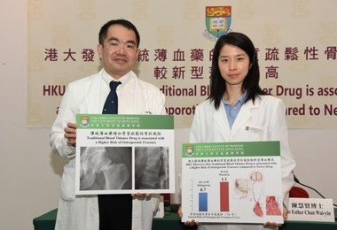 HKU study reveals traditional blood thinner drug is associated with a higher risk of osteoporotic fracture compared to newer drug