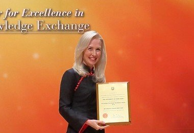 Knowledge Exchange (KE) Excellence Award 2016