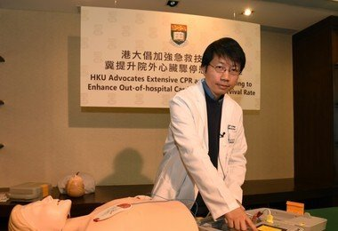 HKU Emergency Medicine Unit develops mobile app on AED application