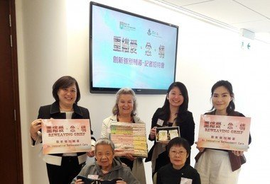 HKU introduces new bereavement counselling model