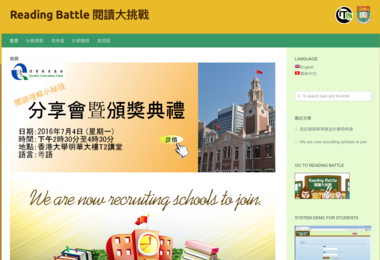 "HKU education research reveals ""Reading Battle"" e-quiz platform effective in motivating students to read"
