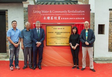 "HKU Kadoorie Institute launches ""Living Water & Community Revitalisation – An Agricultural-led Action, Engagement and Incubation Programme at Lai Chi Wo"""