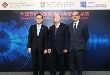 HKU and PolyU develop world's first internally motorised minimally invasive surgical robotic system for single incision or natural orifice (incision-less) robotic surgery