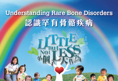 HKU Faculty of Medicine publishes free book on rare bone disorders