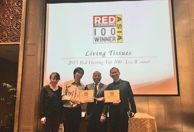 HKU start-up wins Red Herring's 2015 Top 100 Asia Award