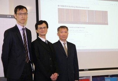 HKU Department of Real Estate and Construction launches online platform on Building Maintenance Cost (BMC) Database and Estimator