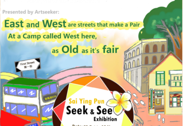 Four HKU students organise community art events