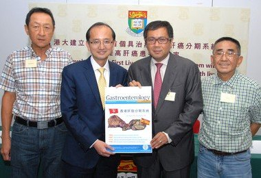 HKU develops Asia's first liver cancer staging system with treatment guidelines to improve survival rate of liver cancer patients