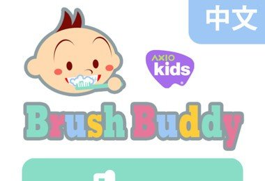 HKU launches tooth brushing app for children