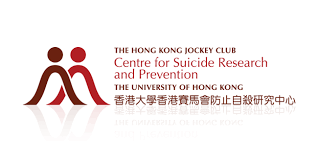 HKU Researchers and Press Council members urge responsible suicide reporting