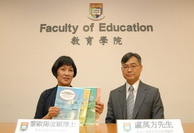 HKU Faculty of Education develops teaching materials on HKDSE Chinese Language oral exam