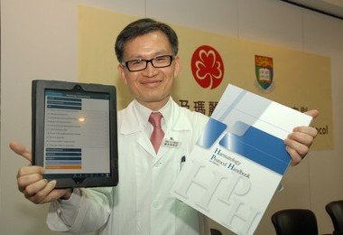 HKU partners with Queen Mary Hospital (QMH) to launch handbook and mobile phone app for blood patients