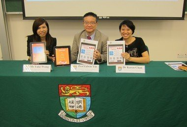 HKU develops smartphone/tablet application to prevent voice problems