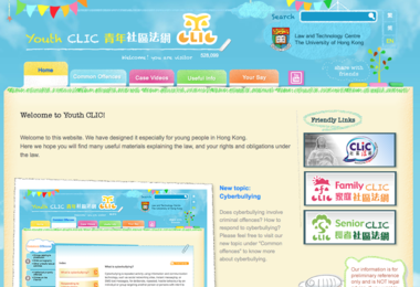HKU Law and Technology Centre launches legal information website for young people