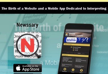 HKU scholar launches new translation app 'Newssary'