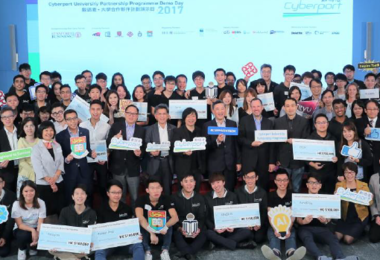 Three HKU teams win at Cyberport University Partnership Programme