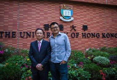 HKU spin-off artificial intelligence startup closes Series Pre-A round led by Horizons Ventures