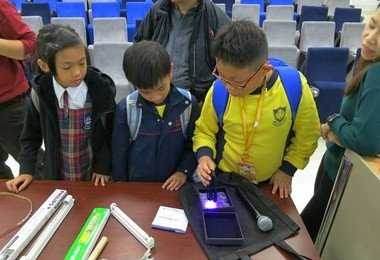 "HKU Faculty of Engineering organizes ""Ultraviolet Radiation Measurement and Application Design Competition"" together with Hong Kong Observatory and Hong Kong Meteorological Society for over 350 primary and secondary school students"