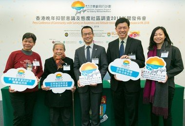 HKU JC JoyAge project releases findings on public awareness and misunderstandings on elderly depression