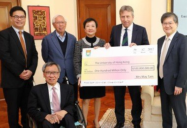HKU to establish Tam Wing Fan Innovation Wing with $100 million donation