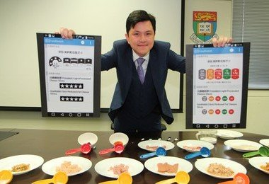HKU launches food app to help consumers make healthier choices in supermarkets