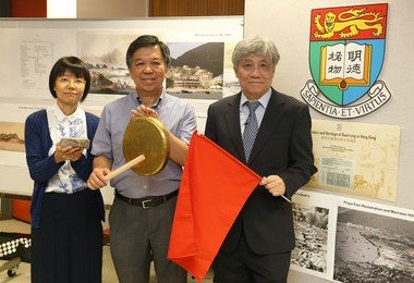 HKU research team calls for environmental conservation of Hong Kong quarries