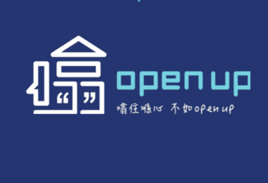 "HKU set up online counselling platform ""Open Up"" for Hong Kong young people"