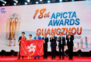 HKU teams win top prizes at the 18th APICTA Awards