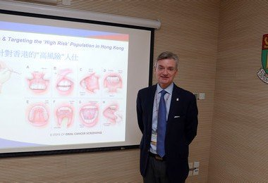 HKU Dental Professor calls for regular dental checkup for people over 45 to detect and prevent mouth cancer