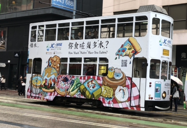 HKU JC-WISE launches 'Water WISE Tram'