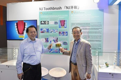 Professor Jin (right) and Dr Ng showcase the 'NJ Toothbrush' model at the InnoCarnival 2018 organised by the Innovation & Technology Commission of Hong Kong SAR Government at the Hong Kong Science Park