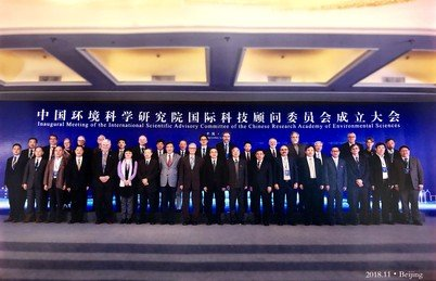 Owning to his achievements and expertise in environmental science, Professor Kenneth Leung (first from right in the front row) was appointed as one of the 36 members of the International Scientific Advisory Committee (ISAC) of the Chinese Research Academy of Environmental Sciences (CRAES) in November 2018.  CRAES commits to innovative and basic research on environmental sciences based on the national strategy of ecological civilisation, and to provide strategic scientific support for national decision making on environmental management.  The main task of ISAC is to provide advices and suggestions on the strategic plan, talent cultivation, academic research and brand building for the long-term development of CRAES.