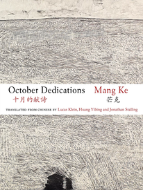 """October Dedications: Selected Poems of Mang Ke"" by Dr Lucas Klein which has been shortlisted for the 2019 Lucien Stryk Asian Translation Prize"