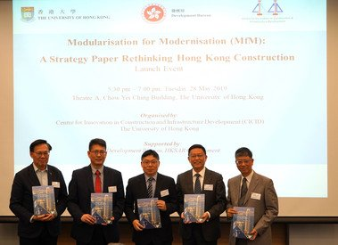 Dr Wei Pan (second from right) at the MiC Strategy Paper Launch organised by the Centre for Innovation in Construction and Infrastructure Development at HKU in May 2019