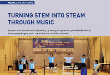 Turning STEM into STEAM through Music