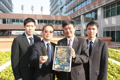 The HKU research team in Electric Spring: (from left) Professor Siew Chong Tan, Professor Felix Wu, Professor Ron Hui and Dr Chi Kwan Lee