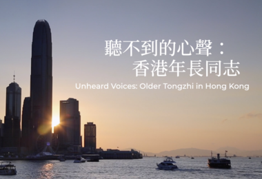 Unheard Voices: Older Tongzhi in Hong Kong