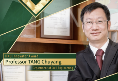 Professor Chuyang Tang from the Department of Civil Engineering wins the HKU Innovator Award