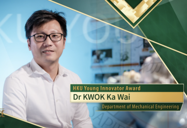 Dr Ka Wai Kwok from the Department of Mechanical Engineering wins the HKU Young Innovator Award