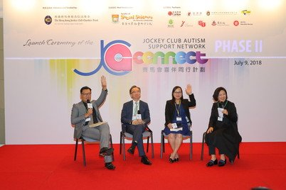 Dr Paul Wong (left) and Dr Kathy Wong (right) at the Launch Ceremony for Phase II of the JC A-Connect: Jockey Club Autism Support Network